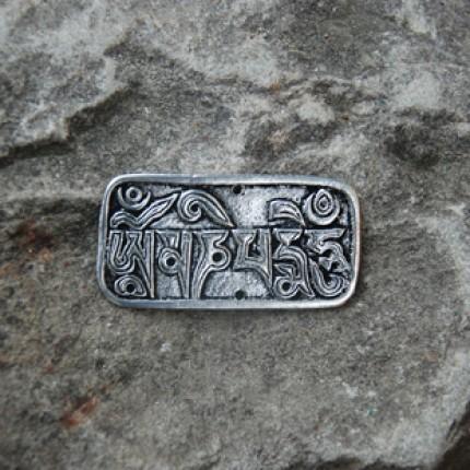 metal-door-mantra-1438082806-jpg